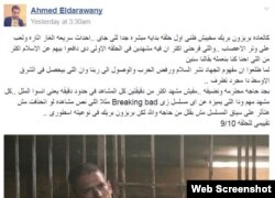 من صفحة The Movies Zone - TMZ